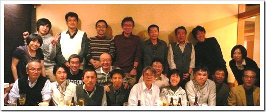 三重県同窓会2012-1