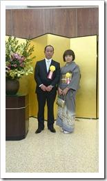 野村授賞式
