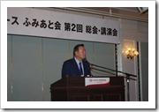 IMGP3675 内田和幸氏講演会