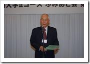 IMGP3683 山川勝会長