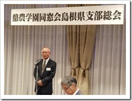 加藤副会長 (800x600)